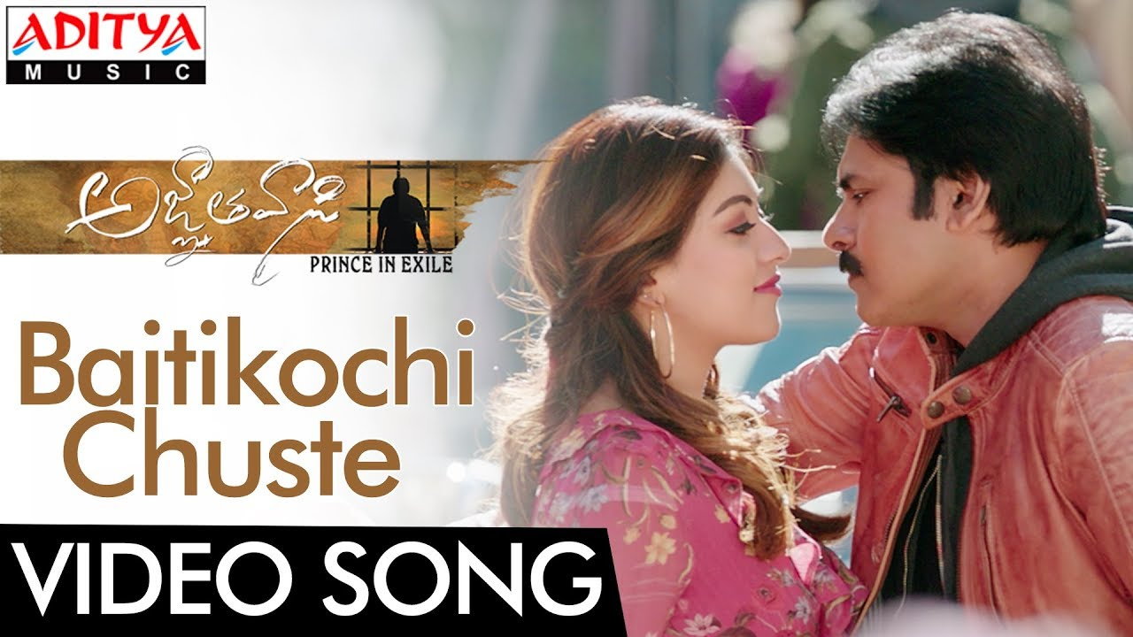 baitikochi-chuste-video-song-agnyaathavaasi-video-songs-pawan-kalyan-anu-emmanuel-anirudh-aditya-mus