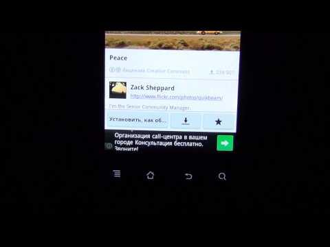 Обои HD для андроид телефонов,планшетов