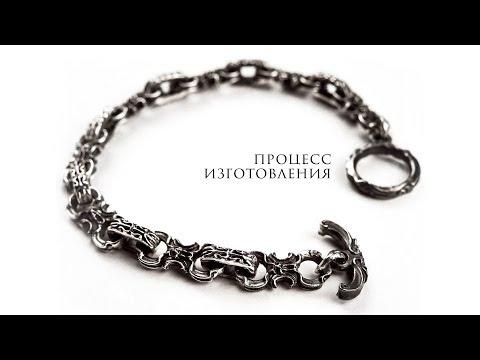 Как сделать уникальный серебряный браслет своими руками