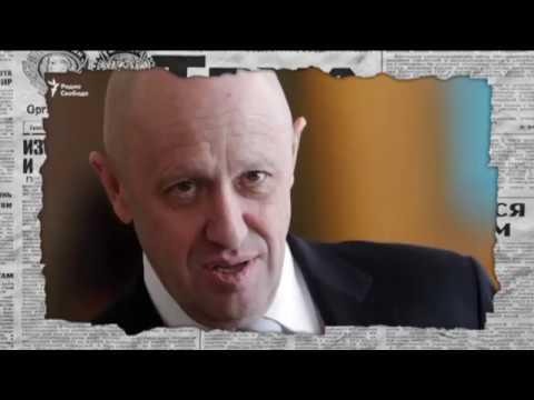 Наёмники ЧВК Вагнера: