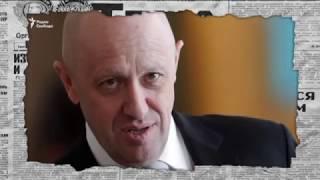 Наёмники ЧВК Вагнера: разоблачения российских силовиков на Донбассе – Антизомби, 23.11.2018