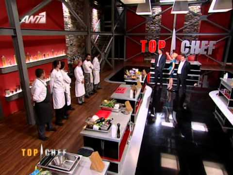 Top Chef Greece - The Celebrity Challenge (Part 1)