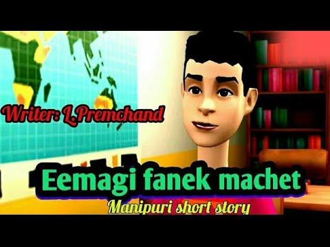 Eemagi Fanek Machet || Manipur Short Story💥