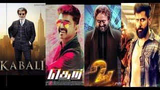 Top 4 movies in Chennai Box office collection 2016 Till date | Kabali | Theri | 24 | Iru Mugan