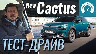 Citroen C4 Cactus 2018 - тест-драйв от InfoCar (Кактус)