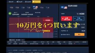 7月7日 1分で32万円 fxbinaryのバイナリーオプションで1分取引した結果...