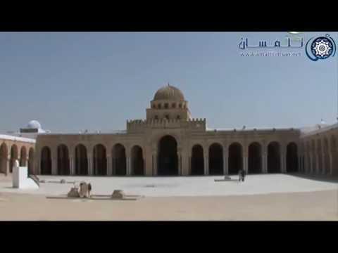 جامع عقبة بن نافع أو جامع القيروان الكبير بتونس