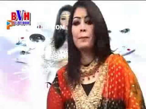 Sanama Wai Wai Pashto New Song 2013