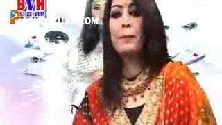 Sanama Wai Wai Pashto New Song 2013