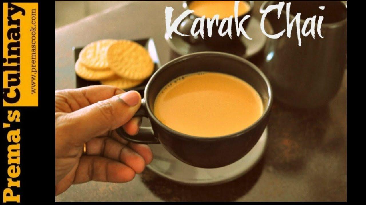 Karak chai recipe karak tea qatar chai recipe in 2 mins video karak chai recipe karak tea qatar chai recipe in 2 mins video forumfinder Gallery
