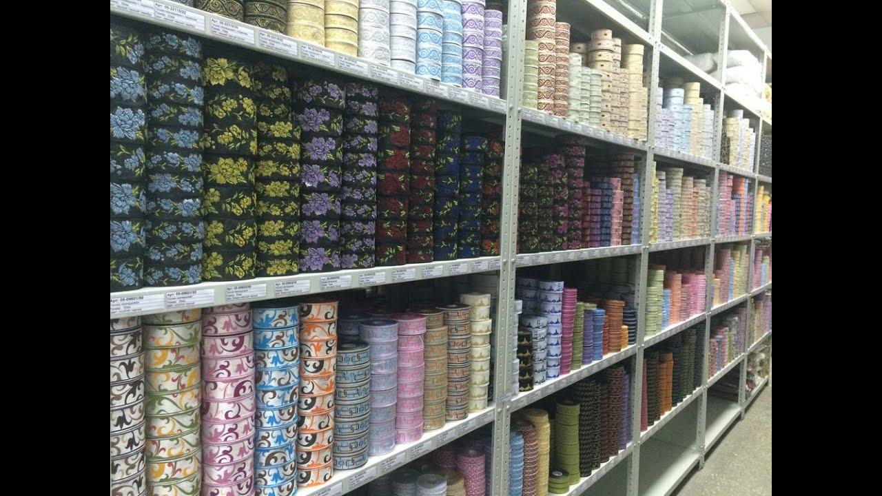Фирма «гамма» предлагает швейную фурнитуру и качественные товары для шитья и рукоделия оптом.
