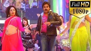 Attarrintiki Daaredi Songs || It's Time To Party - Pawan Kalyan, Samantha, Hamsa Nandini