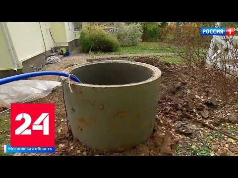 Коммунальная война в Малых Вязёмах: жителям отключили воду и электричество - Россия 24