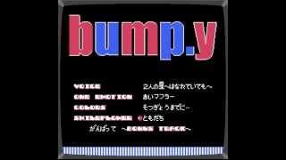 bump.y - ともだち