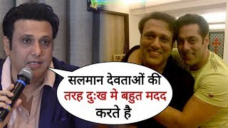 Govinda Emotionally talk about his Movie and Salman Khan  He is very helpful Person