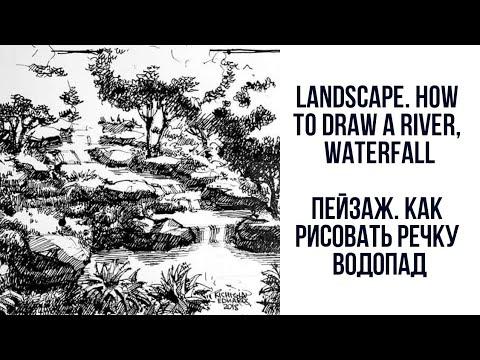 Скетчбук. Пейзаж- как просто и быстро рисовать поэтапно. Как рисовать скетчи. Эдуард Кичигин