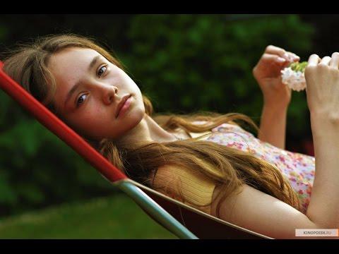 Видео Уна фильм 2017 смотреть онлайн бесплатно в хорошем качестве
