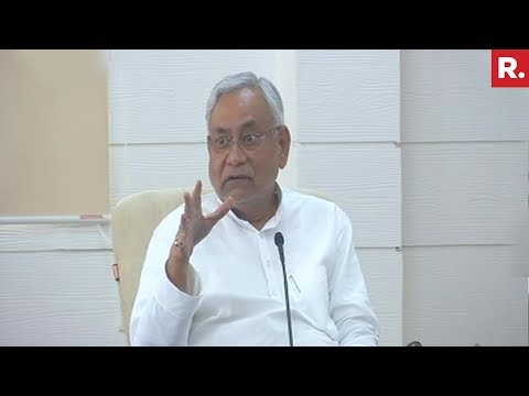 Nitish Kumar Reacts On Ryan International School Murder
