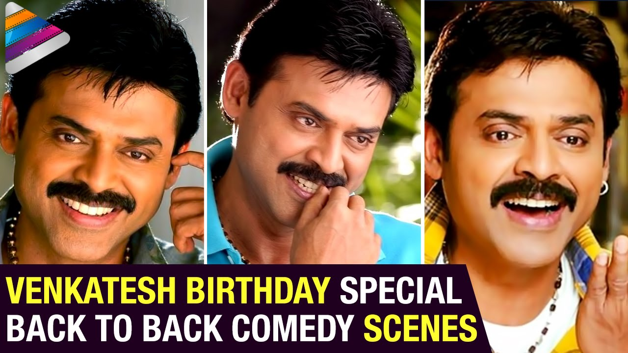 Venkatesh Birthday Special | Back to Back Comedy Scenes | #HappyBirthdayVenkatesh | Telugu Filmnagar