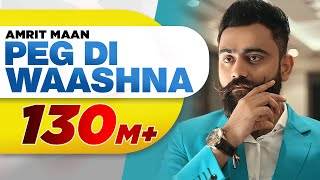 Peg Di Washan Song Free MP3 Song Download 320 Kbps