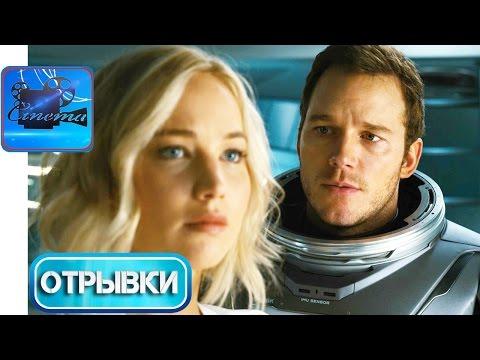 Фантастика онлайн, лучшие фильмы фантастика смотреть в