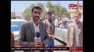 أغتيال ضابط في الأمن السياسي اليمني ومسلسل الأغتيالات مستمر محمدالجبلي
