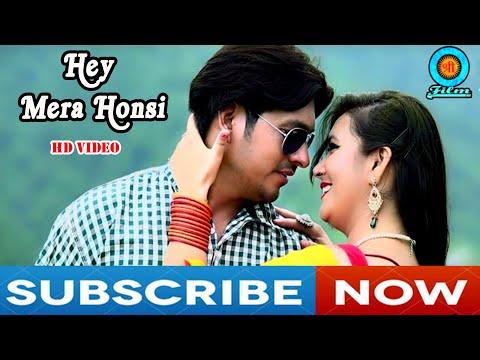 Latest Garhwali Song | He Mera Honsi | Full HD VIdeo Song | Rameshwar Gairola | Pramila Chamoli