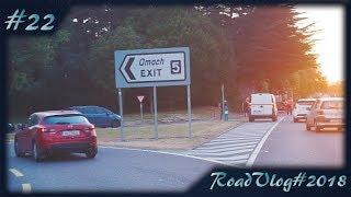 NIEBEZPIECZEŃSTWA NA DRODZE - RoadVlog#2018 odcinek 22
