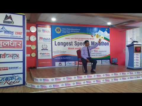 गिनिज रेर्कड Live...Guinness World Record in Longest Speech Marathon Ananta Ram KC