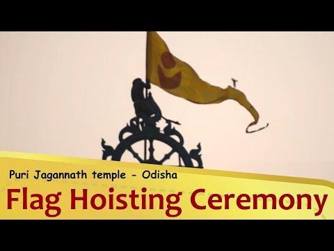 Flag Hoisting Ceremony at Puri Jagannath temple  Odisha