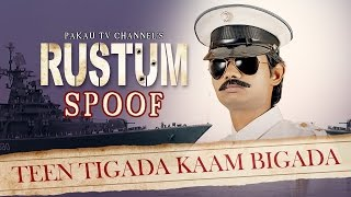Rustom Movie Spoof | Rustum | Hindi Comedy Video | Pakau TV Channel