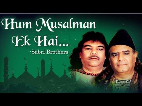 Ramadan Special - Hum Musalman Ek Hai Aapas Me Bhai Bhai Hai with Lyrics by Sabri Brothers