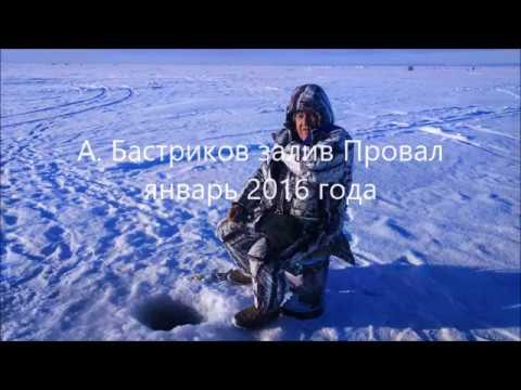зимняя рыбалка в сибири - 2017-06-01 06:37:19