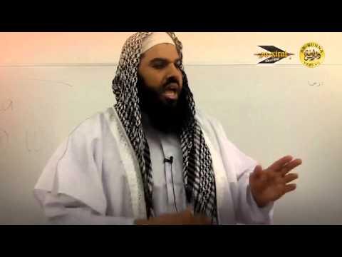 Al Wahhaab / Allah Der Schenkende, Seine Gaben an uns sind unzählbar - Ahma Abul Baraa