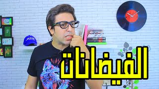 Sheriff Comedy Session 1 al hijra