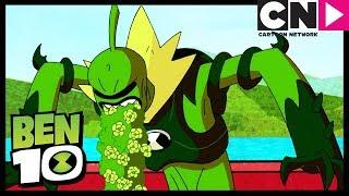 Ben 10 | Ben Gets Sea Sick | Cartoon Network