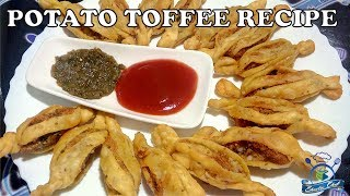 POTATO TOFFEE | EVENING SNACK RECIPE | SHEEBA CHEF