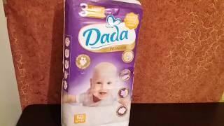 Обзор подгузников, памперсов Dada (Дада).Дети