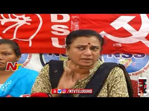 POW Sandhya Press Meet Full Video Over Jeevitha Comments    Sri Reddy Leaks    Casting Couch    NTV