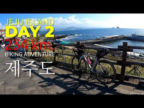 DAY 2 OF OUR JEJU ISLAND BICYCLE ADVENTURE #twitterbike #travelkorea #twitterbike  #라운델 thumbnail