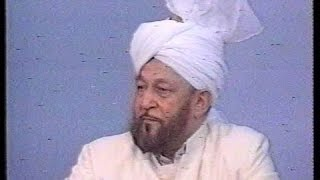 Urdu Khutba Juma on August 7, 1992 by Hazrat Mirza Tahir Ahmad