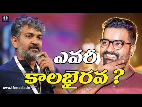 MM Keeravani Son Kala Bhairava Sings Songs in Baahubali 2 Movie | SS Rajamouli | Telugu Full Screen