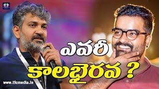 MM Keeravani Son Kala Bhairava Sings Songs in Baahubali 2 Movie | SS Rajamouli | Telugu Full Screen