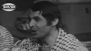 غوار الطوشة  و دياب مشهور و اغنية عالمايا عالمايا عطشان اسقيني مي