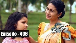 Sidu | Episode 406 26th Febryary 2018 Thumbnail