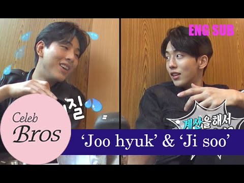 "Ji Soo & Nam Joohyuk, Celeb Bros S4 EP3 ""You are so Pretty When you eat"""