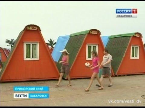 знакомства в поселках приморского края