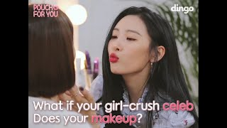 What If Sunmi Does Your Makeup