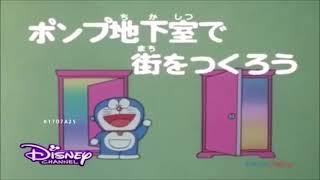 Doraemon full episode in hindi - Hum Banayenge Ek Nayi Duniya
