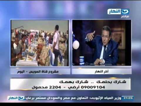 محمود سعد  يشيد بي الأعلامية / ريهام سعيد في حفل غداء قن�...